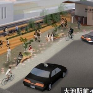 【神戸電鉄】2021年02月 大池駅上り現行駅舎建て替え&駅前再整備決定!
