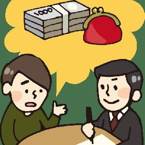 失敗しない税理士選び【依頼者側と事務所経験者側の両目線で解説!】