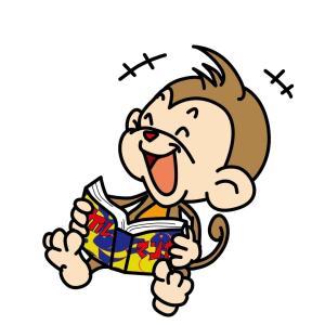 【マンガで簡単に学ぼう!】法定相続分について(「鬼滅の刃」火柱・煉獄)