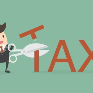 【完全保存版】個人事業主の節税|簡単にできる裏ワザをわかりやすく解説!