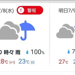 雨風凄い(>o<)