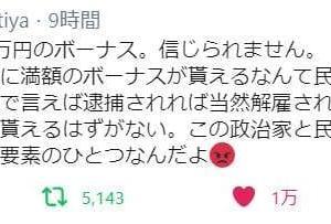 日本国民も、管理・統制される方向に進んでいる。今しっかり声をあげていかないと・・・