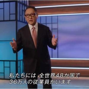 豊田章男社長は、これからも「車は個人で所有するもの」と思っているのだろうか?