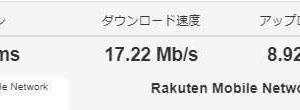 【楽天モバイル】今日のWiFi Pocketの速度