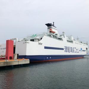 青森から北海道まで船で横断!津軽海峡フェリー(2020年青森&函館 #3)