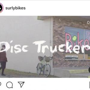 SURLY DISC TRUCKER がスルーアクスル化されるようですよ!