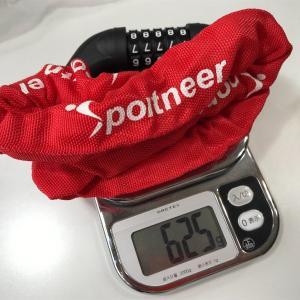 新しいチェーンロック「Sportneer チェーンロック」を買ってみました。安物ですが、何もロックしないよりはマシでしょう(苦笑)。