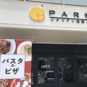 パスタとピザのお店 PARMI イタリア食堂バルとその他のお店