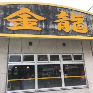 中華だけを食べる