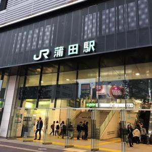 【東京】我が子を8日間放置して旅行…3歳児を餓死させた24歳母親を逮捕
