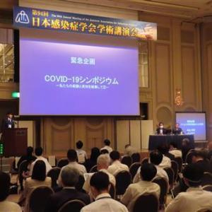【朗報】日本感染症学会が新型コロナに明るい予測を示す