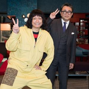 テレビに出られない香取慎吾に救いの手 盟友・三谷幸喜脚本の新ドラマに出演決定か