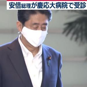 【次期総理】安倍首相は健康不安説で後退 本命と対抗馬は誰か?