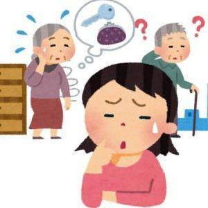 認知症の祖母を孫が襲撃 ネットで反響多数