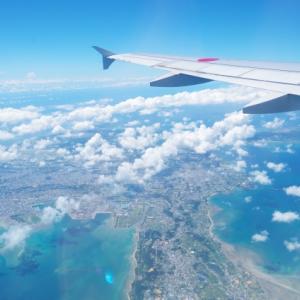 不登校になって~さよなら、沖縄~