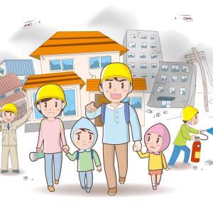 広帯域受信機活用シリーズ、災害時の各公共機関相互通信用「防災相互連絡波」を聞いてみよう.