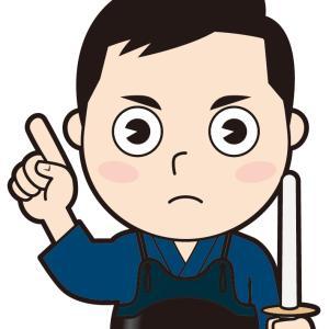 リバ剣の剣道ノート, 見取り稽古で最近ずーっと拝見している動画.「切る/打つ」!