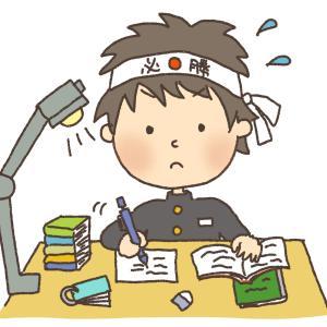 来年は受けたいなぁ...受審の「学科」試験対策へ本格的に取り組む時期かな?