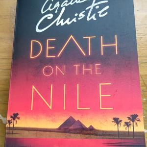 大学生時代の英文学講義を思い出す, アガサ・クリスティー「ナイルに死す」ペーパーバックを読む.