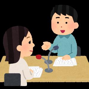 6月13日放送分KTWRフレンドシップラジオはSDR#を用いて受信!