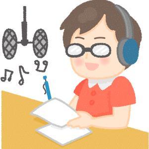 6月20日放送分KTWRフレンドシップラジオはナショナルRF-B300で聴取!