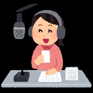 7月4日放送分KTWRフレンドシップラジオはソフトウェア無線で聴取しました。