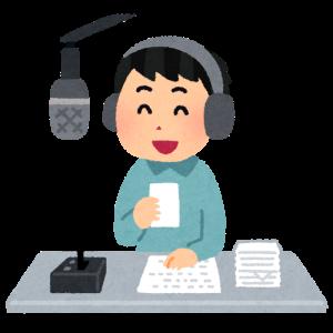 7月18日放送分KTWRフレンドシップラジオはナショナル クーガー2200で聴取.