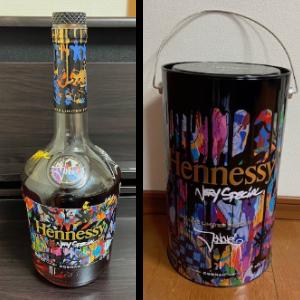洋酒の空き瓶や空き箱をインテリアに!『ボトル照明&ゴミ箱』