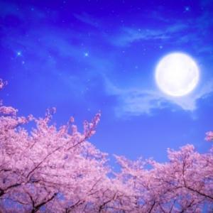 3/29は幸運の満月☆弱い自分を癒し、理想的な人間関係を手に入れる運気!