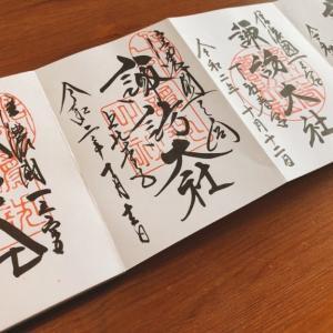 【2020年パワースポット】諏訪大社4社の御朱印で「巾着袋」をゲット!