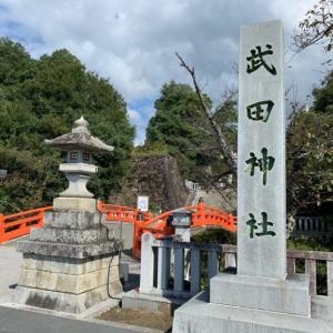 【日本100名城】山梨県は甲府城と武田氏館の2か所