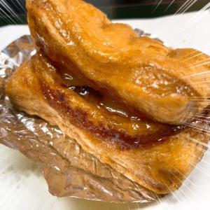 【迷ったらココ】厳選5店、弘前市内のアップルパイの美味い店