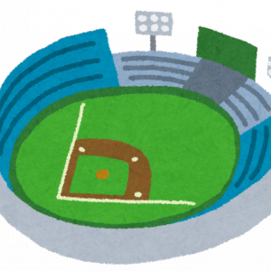 新型コロナ禍でも野球場を満員にする方法