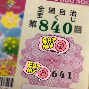 1万円でも嬉しいっ!