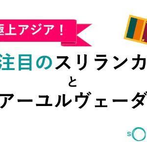 9/20(日)・21(祝・月) 東大・学園祭 スケジュール決定