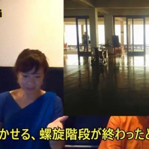 スリランカTV  〜ゴールのホテル 3選+1〜