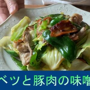 蓋して1分の野菜炒めと途中まで同じ作り方です。最後の味つけが違うだけなのに、まったく違う美味しさ。
