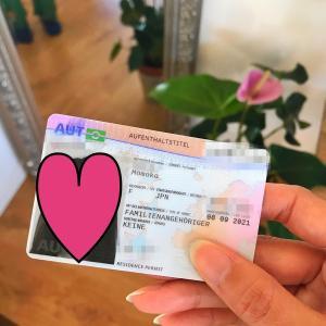 【在留資格】ドイツ語試験不要*申請後1週間でゲット!