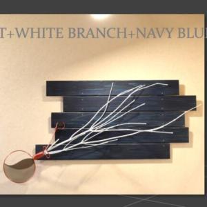 白い枝をワイヤーアートで飾ってみる!(後編)
