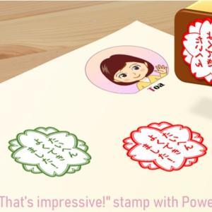先生向け【よくできました!】スタンプの作り方 by パワポ