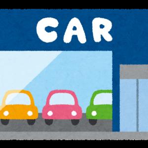 なぜ自動車の値段は高く感じるのか