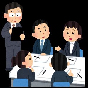 中小企業診断士二次試験について