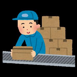 働き方改革関連法②(終身雇用制とその功罪)