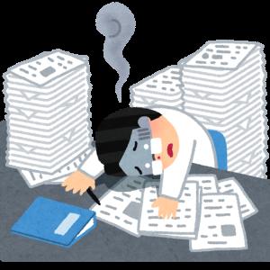 働き方改革関連法⑧(時間外労働が60時間を超えた場合の割増賃金率の引き上げ)
