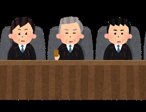 働き方改革関連法⑮ (10月13日の2つの最高裁判決より①)