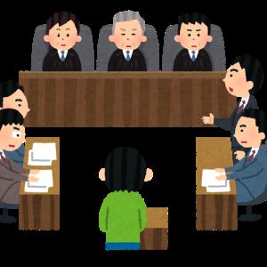 働き方改革関連法⑰ (10月13日の2つの最高裁判決より③)