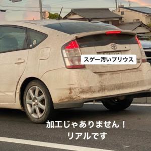 【悲報】俺の車が晒されてしまうwwwwwwwwwwwwwwwww