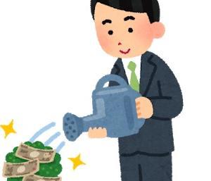 1株から購入『ミニ株』のメリットとネット証券の手数料比較まとめ