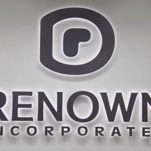 【レナウン経営破綻から学ぶ】破たんで上場廃止になる大企業を簡単に判断する方法