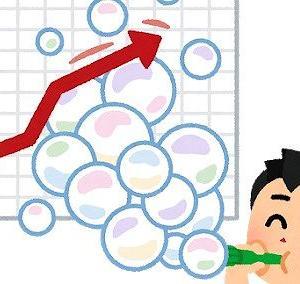 【株取引】1日の制限値幅一覧まとめ
